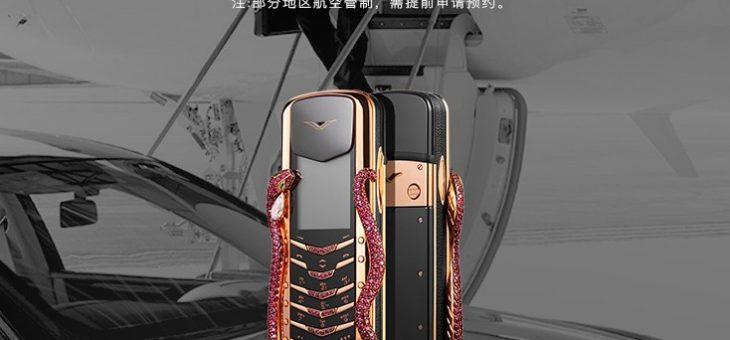 La última locura de Vertu es un teléfono de 350.000 (439 Rubies) euros entregado en helicóptero
